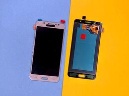 Дисплеи и тачскрины - Дисплей Samsung Galaxy J5 2016 (J510F), 0