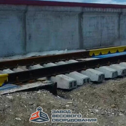 Производственно-техническое оборудование - Железнодорожные весы ВТВ-С для повагонного взвешивания в статике 200 тонн, 0