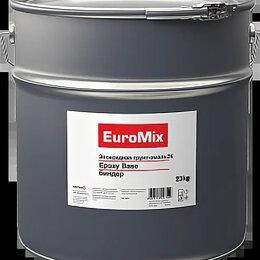 Эмали - Грунт-эмаль эпоксидная 2К ( масло, бензостойкая, химстойкая) , 0