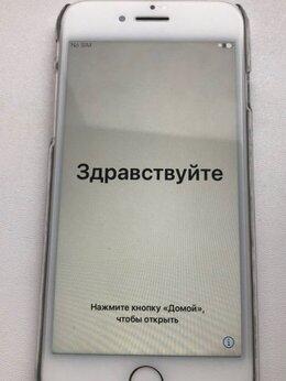 Мобильные телефоны - iPhone 7 32 gb , 0