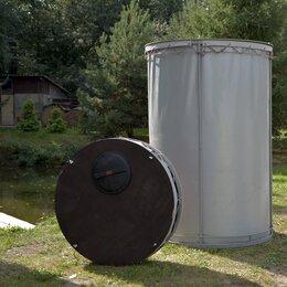 Бочки - Резервуар разборный, вертикальный в защитном…, 0
