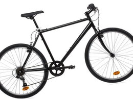 Велосипеды - Велосипед новый лёгкий со скоростями, 0