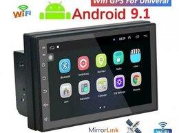 "Автоэлектроника - Новая 2 DIN Автомагнитола 7"" Android 9.1 WI-FI…, 0"