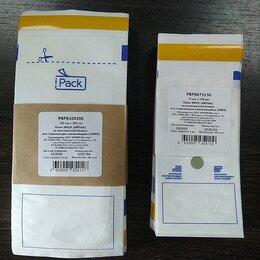Дезинфицирующие средства - Крафт-пакет для стерилизации, 0