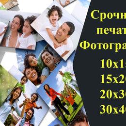 Фото и видеоуслуги - Печать Фотографий, 0