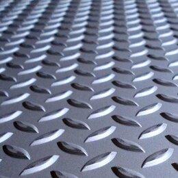 Металлопрокат - Лист рифленый стальной (чечевица,ромб), 0
