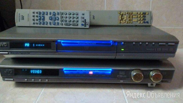 Ресивер и записывающий проигрыватель (рекордер) DVD дисков JVC по цене 11000₽ - DVD и Blu-ray плееры, фото 0
