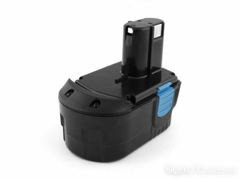 Аккумулятор для Hitachi CR 18DLX (18V, 2.0Ah, Ni-Cd) по цене 2040₽ - Аксессуары и запчасти для ноутбуков, фото 0