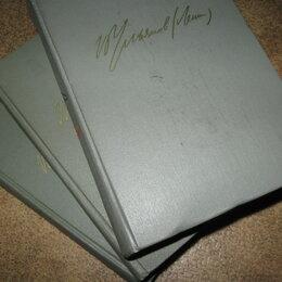 Художественная литература - книги , 0