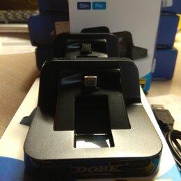 Аксессуары - Зарядная станция для двух контроллеров PS4 , 0