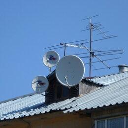 Спутниковое телевидение - Установка и настройка антенн. Триколор НТВ МТС, 0