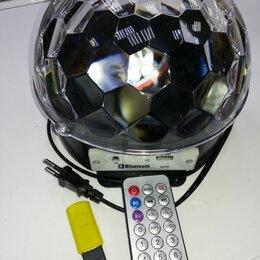 Ёлочные украшения - Диско-шар MP3 с блютуз, 0