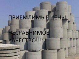 Железобетонные изделия - ЖБИ кольца КС 10.9, 15.9, 20.9 /крышки и…, 0