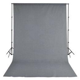 Фоны - Фон тканевый B-103 (300х500см) серый, 0
