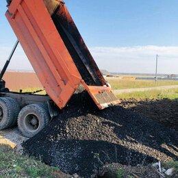 Строительные смеси и сыпучие материалы - Чернозем Асфальтная Крошка Песок Щебень Мытищи, 0