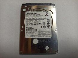 Внутренние жесткие диски - HDD 2.5 Toshiba 0.5Tb, 0