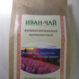 Продукты - Иван-чай (кипрей) ферментированный, 50гр, 0