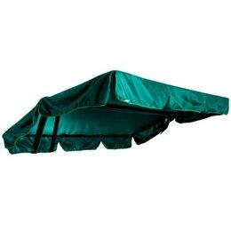 Садовые качели - Тент для садовых качелей 230х132 (оксфорд зеленый), 0