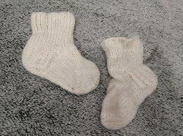 Носки - Носки вязаные белые , 0