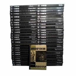 Прочее - Жизнь замечательных людей. 50 книг., 0