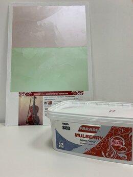 Краски - Декоративная штукатурка эффект шелка 4кг, 0