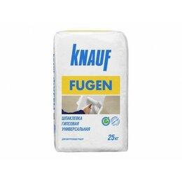 Строительные смеси и сыпучие материалы - Шпаклевка гипсовая Фуген Кнауф 25 кг, 0