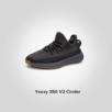 Adidas Yeezy Boost 350 Cinder (Адидас Изи Буст 350) Оригинал по цене 28000₽ - Кроссовки и кеды, фото 1