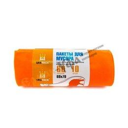 Мешки для мусора - Мешки для мусора ПВД 60л 10шт 30мкм оранжевые, 0