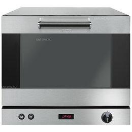 Жарочные и пекарские шкафы - Печь конвекционная SMEG ALFA 43 XE, 0