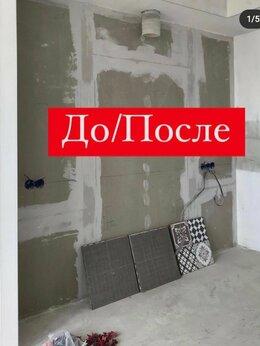 Архитектура, строительство и ремонт - Ремонт санузлов, кухни, ванной комнаты,…, 0