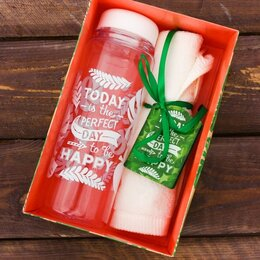 "Подарочные наборы - Набор ""Perfect day"", бутылка для воды, полотенце…, 0"