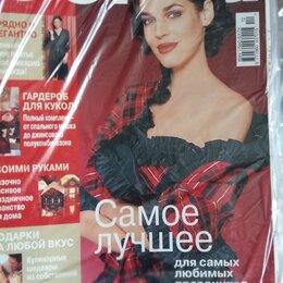Журналы и газеты - Журналы Бурда(1988 - 2011гг.), 0