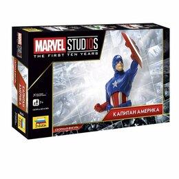 """Сборные модели - """"Капитан Америка"""" Marvel, сборная модель, 0"""