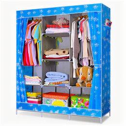 Шкафы, стенки, гарнитуры - Тканевый шкаф, 0
