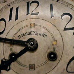 Часы настенные - Раритетные коллекционные часы Moser с боем, 0