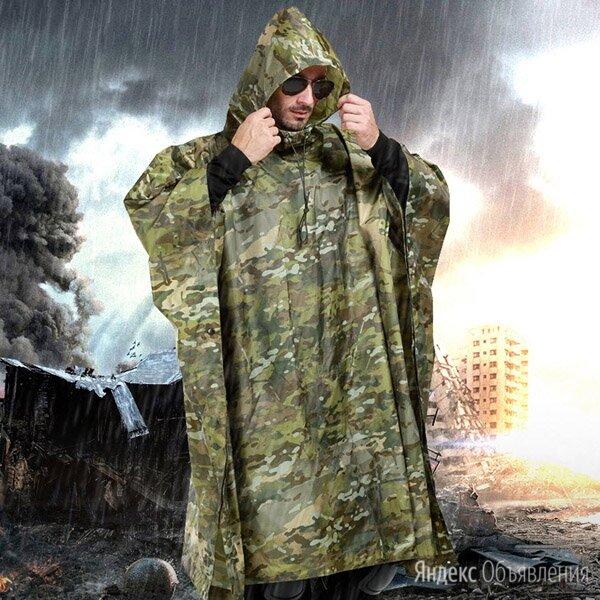 Пончо-дождевик Коммандос по цене 1250₽ - Одежда и обувь, фото 0
