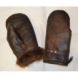 Перчатки и варежки - Рукавицы кожано-меховые, внутри мех бобра, 0