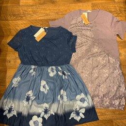 Платья - Платья новые, 0