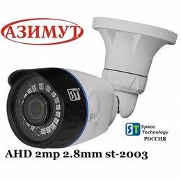 Видеокамеры - Камера видеонаблюдения ST-2003 AHD 2MP (1080p) уличная. объектив 2,8мм (122 гр), 0
