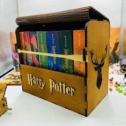 Художественная литература - Гарри Поттер сундук для книг, 0