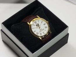 Наручные часы - Юбилейные часы 25 лет Налоговой ФНС, 0