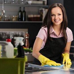 Работники кухни - Мойщики посуды в компанию Директ, 0