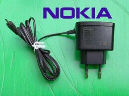 Зарядные устройства и адаптеры - Зарядка для NOKIA, 0