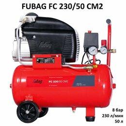 Воздушные компрессоры - Компрессор масляный Fubag FC 230/50 CM2 45681972, 0
