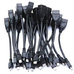 Зарядные устройства и адаптеры - USB OTG кабель Micro USB кабели Micro USB к USB, 0