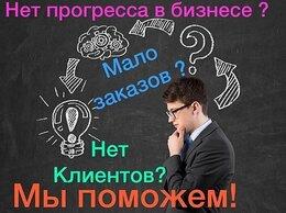 IT, интернет и реклама - Таргетолог, контент менеджер, 0