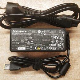 Блоки питания - Блок питания для ноутбука Lenovo 20V 2.25A 45W, 0