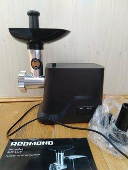 Мясорубки -  Электромясорубка Redmond RMG-1239, 0