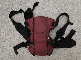 Рюкзаки и сумки-кенгуру - Рюкзак-переноска Mothercare, 0