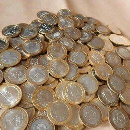 Монеты - Монеты десятирублевые, юбилейные., 0